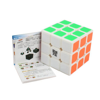 MoYu Aolong Speed Magic Cube Third-order cube Rubik's Cube 3x3x3