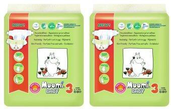 Muumi Baby ผ้าอ้อมเด็กสำเร็จรูป ชนิดเทป ไซส์ M (5-8 kg.) บรรจุ 50 ชิ้น 2 ห่อ