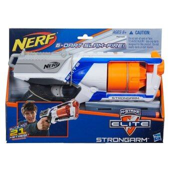 Nerf Strong Arm Blaster