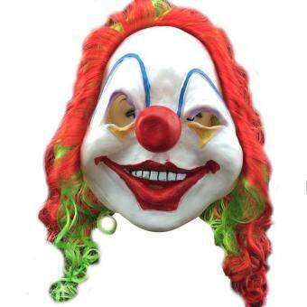 niceEshop Halloween Mask Clown Funny Mask Latex Party CostumeMask About 24cm~20cm Random ColorPattern (INTL)