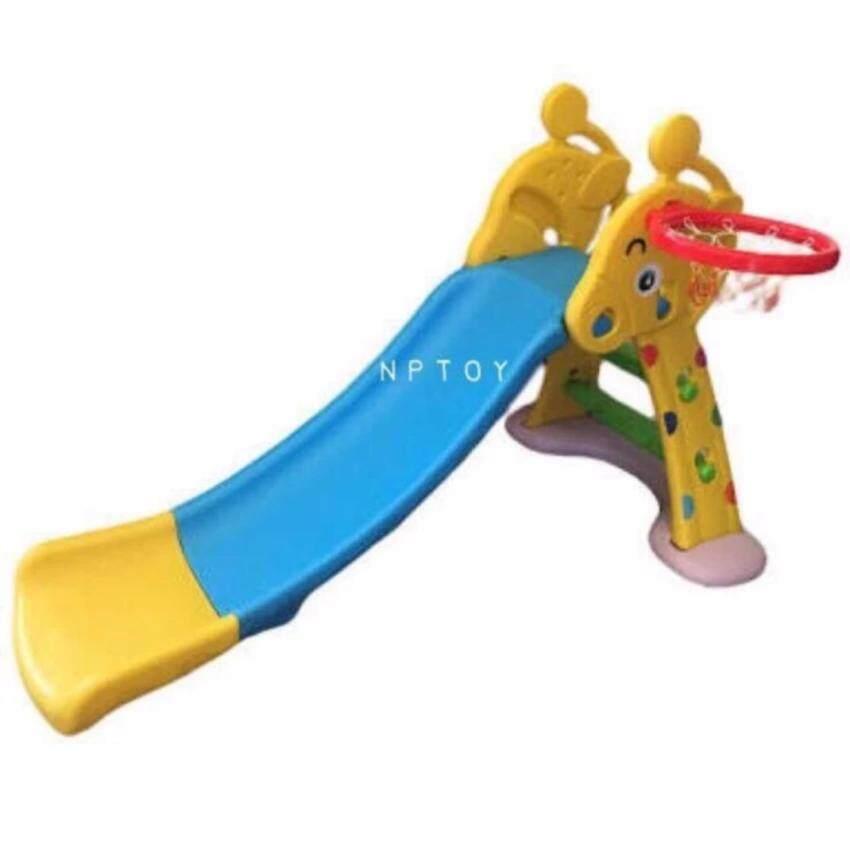 Np Toys สไลเดอร์ กระดานลื่น ยีราฟ มีแป้นบาส พับเก็บได้ (สีเหลืองฟ้า)