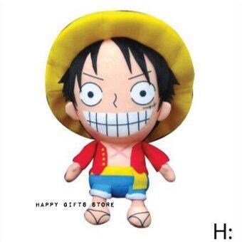 One Piece ตุ๊กตา ลูฟี่ Luffy ขนาด 13นิ้ว (สีเหลือง)