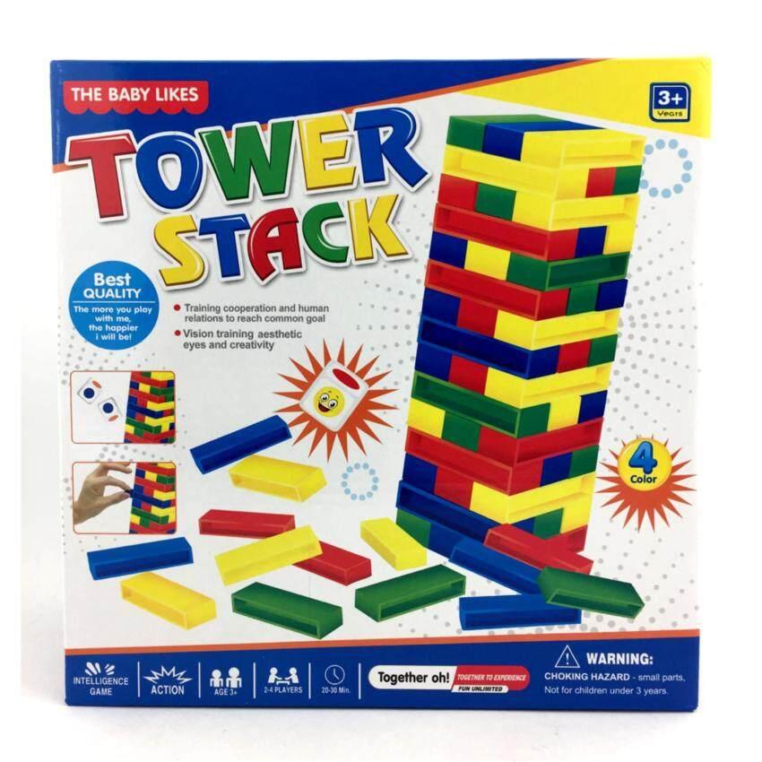 One Price Toys - Tower Stack - ของเล่นจำลองชุดเกมตึกถล่ม