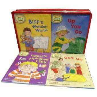 Oxford Reading Tree : Read with Biff, Chip & Kipper Set of 33 Books : Level 1-3 เซตหนังสือหัดอ่านของออกฟอร์ด 33 เล่ม เลเวล 1-3