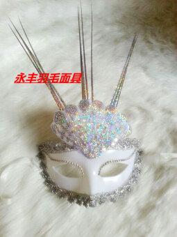 Paiduimofang เจ้าหญิงเพื่อความงามฮาโลวีนหน้ากากใบหน้าครึ่งหนึ่ง