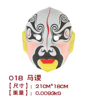 จีนฮาโลวีนแต่งตัวแก่นสาร Peking Opera