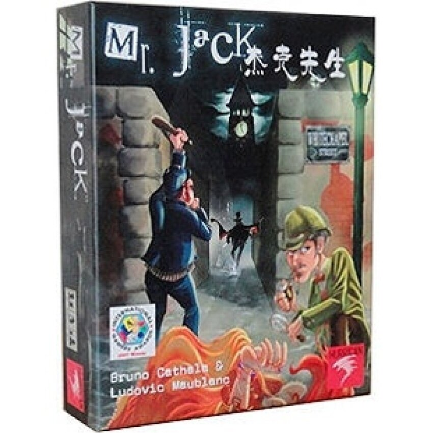 PentaQ [Ayre Board Game] Ripper Hand Jack Mr. Mr Jack With Extensionchinese Version Of The Spot Table Travel - intl