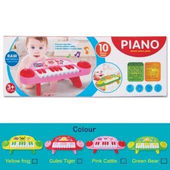 Play Us เปียโนของเล่น มีไฟ-เสียงเล่นได้จริง - Gules Tigerรุ่น ZZ1468B-Tiger