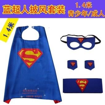 ซูเปอร์แมนสีฟ้าแต่งตัวฮาโลวีนแว่นตาเสื้อคลุมเสื้อคลุม