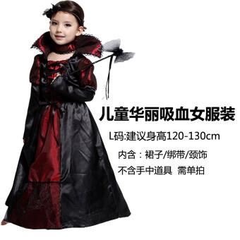ฮาโลวีนเด็กสาวแต่งตัวเสื้อผ้า