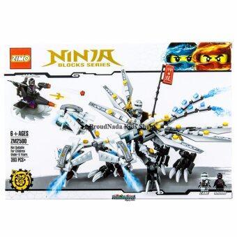 ขาย ของเล่นเด็กชุดตัวต่อเลโก้นินจา(กล่องใหญ่สุดคุ้ม)ZIMONINJA BLOCKS SERIES 393 PCS ZM2500
