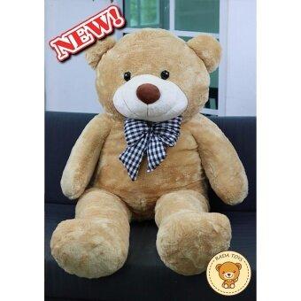 RadaToys ตุ๊กตาหมี ขายาว ตัวใหญ่ ขนาด 1.2 เมตร (สีน้ำตาล) ผลิตในประเทศไทย