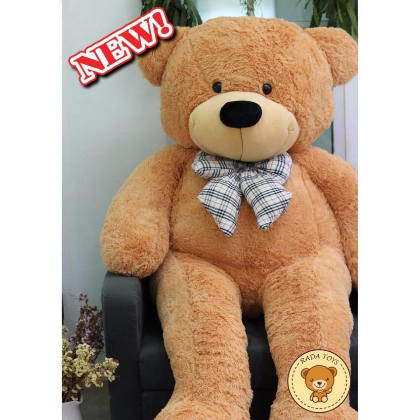 RADA ตุ๊กตาหมี ตัวใหญ่ จัมโบ้ ขนาด 2 เมตร (สีน้ำตาล)