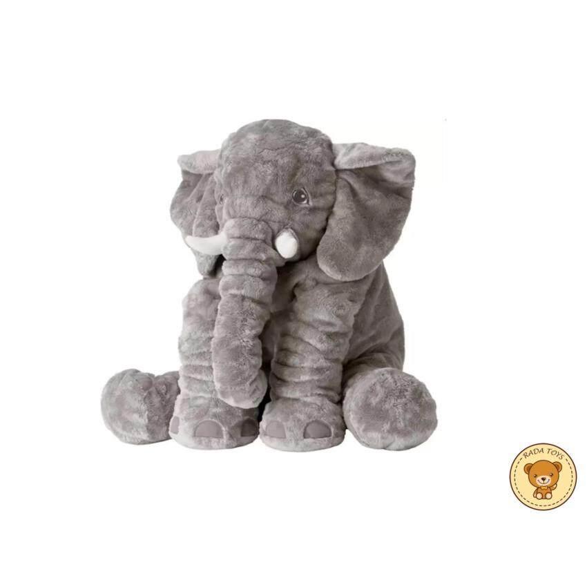 RADA ตุ๊กตาช้างน้อย น่ารัก ขนนุ่มมาก ขนาด 40 cm. (สีเทา)