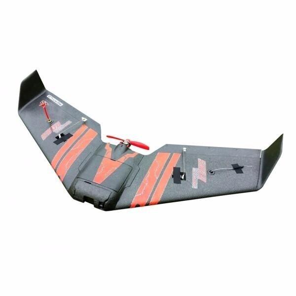 REPTILE S800 820mm SKY SHADOW FPV-PNP - intl