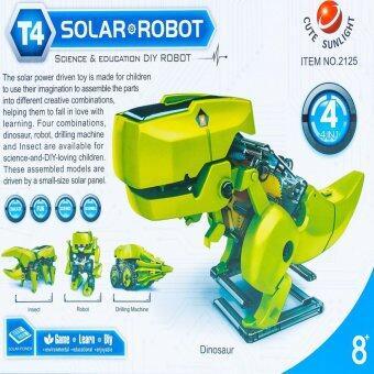 Rich Toy ไดโนเสาร์ โซล่าเซลล์ SOLAR ROBOT