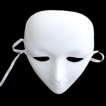 Scary Halloween Masquerade Party Mask White - intl