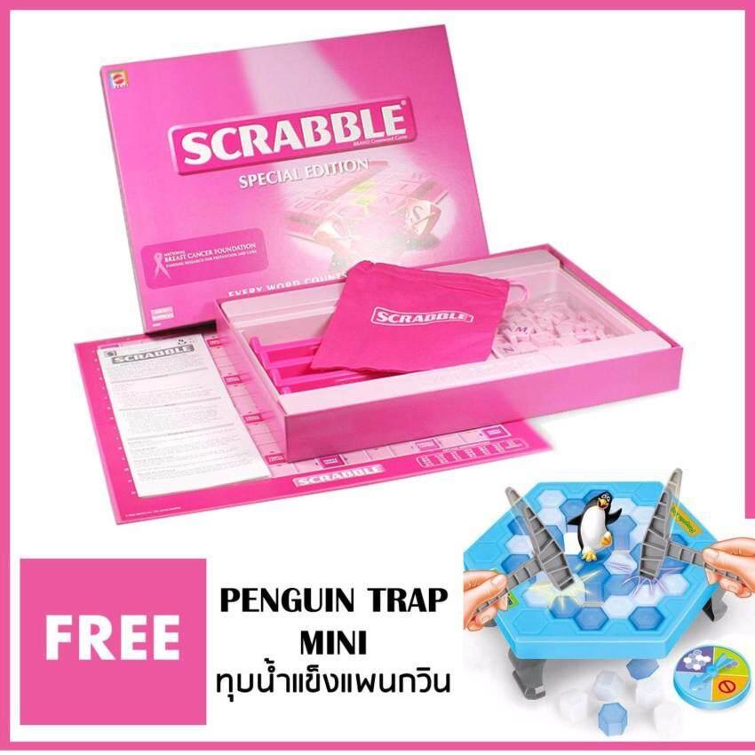 SCRABBLE Special Edition  Pretty Pink  เกมส์ตุ้นต่อมศัพท์ภาษาอังกฤษ (สีชมพู) ฟรี! Penguin Trap Mini ทุบน้ำแข็งแพนกวิน
