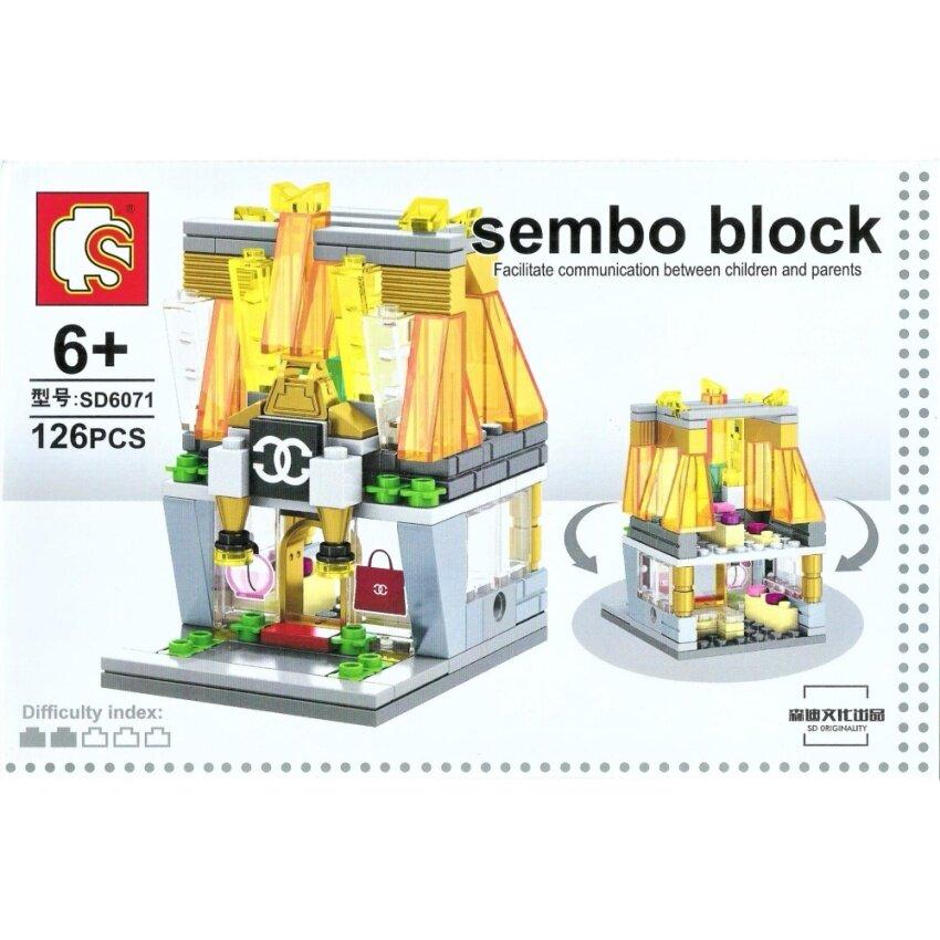 ตัวต่อ SEMBO BLOCK LEGO เลโก้ ร้านค้า แบรนด์เนม หรู ชาเนล ชาแนล CHANEL