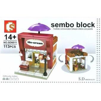 ตัวต่อ SEMBO BLOCK LEGO เลโก้ ร้านค้า อาหาร ไอศกรีม ฮาเก้น ดาสHaagen Dazs