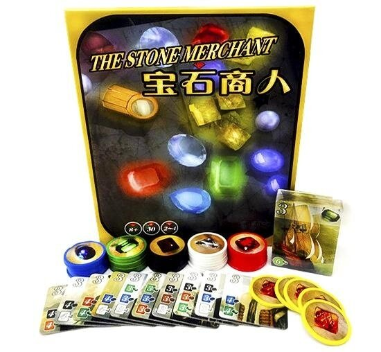 Splendor Board Game For 2-4 Player Investment & Financing Game with English instruction - intl