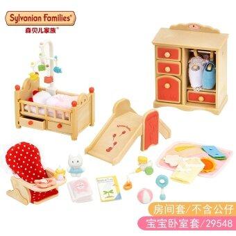 Sylvanian Families ชุดของเล่นเด็กตกแต่งบ้านเล่นบ้าน