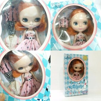 TAKARA TOMY NEO BLYTHE DOLL Toys R US Limited Edition Cloud 9 Bowl