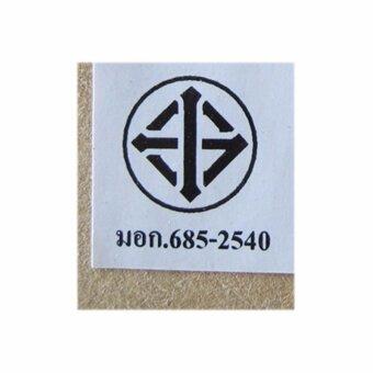 สระน้ำสี่เหลี่ยม เฟรม 220x150x60cm Small Rectangular Frame Pool INTEX 28270