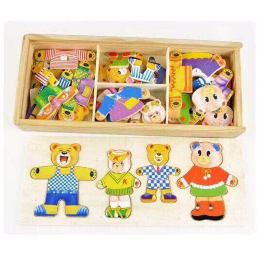 TM BABY ของเล่นไม้ ชุดแต่งตัวครอบครัวหมี 4 ตัว