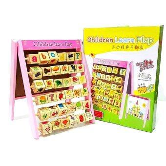 Todds & Kids Toys ของเล่นไม้ กระดานเสริมทักษะ 2 in 1 Children Learn Flap +ไพ่ UNO 1 ชุด มูลค่า 129 บาท