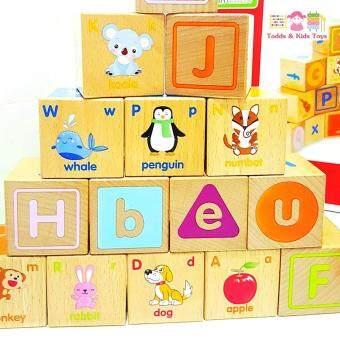 Todds & Kids Toys ของเล่นไม้ เสริมพัฒนาการ บล็อคไม้ลูกเต๋า ABCพร้อมภาพเเละคำศัพท์ประกอบ