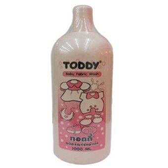 Toddy Baby Fabric Wash 450 ml.