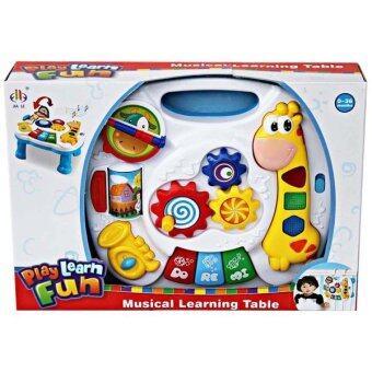 T.P. TOYS ��������������������������������������������������������� play learn fun (image 1)