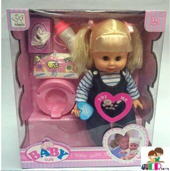 T.P.TOYS ตุ๊กตา เด็กดื่มนมได้ ฉี่ได้ พูดได้ หลับตาได้พร้อมอุปกรณ์ครบ