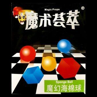 T.P.TOYS MAGIC มายากลเด็ก ชุด บอลแปลงร่าง (image 0)