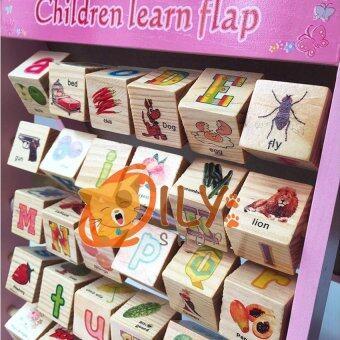 Wood Toy ของเล่นไม้ เเพ็คคู่ กระดานเสริมทักษะ 2 in 1 Children Learn Flap + บล็อกไม้ลูกเต๋า ต่อได้ 6 ด้าน (image 2)