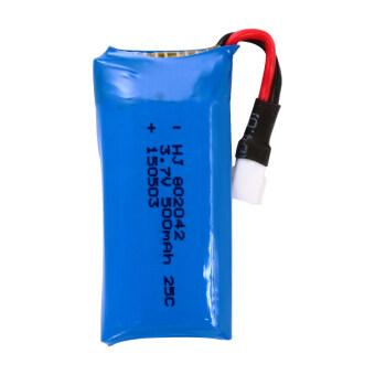 XCSource อุปกรณ์ชาร์จ USB Charger +แบตเตอรี่ 3.7V 500mAh Lipo 2ชิ้น สำหรับ Hubsan X4 H107D H107C H107L (image 2)