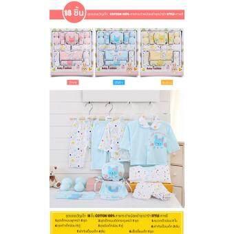 YeeShop ชุดของขวัญเด็กแรกเกิด 18ชิ้น Cotton100% ประหยัดน่ารักStyleเกาหลี สีเหลือง - 3