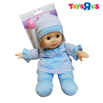 Harga You and Me 12-Inch Soft Baby Doll
