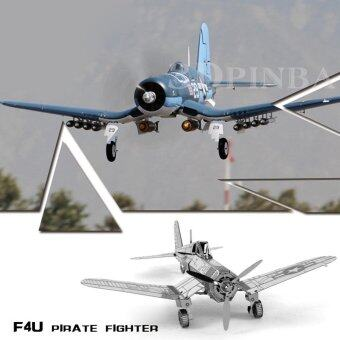 Harga Z11114 F4U Fighter / Pirate 3D Metal Model Loaded Product Size (CM)9.4x11.5x2.7 Mixed Batch 3 Sets From The Set Does Not ContainSilver - intl