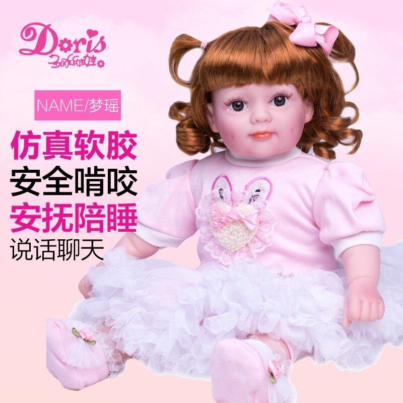 ทารก Zaojiao อัจฉริยะจำลองทารกตุ๊กตาตุ๊กตา