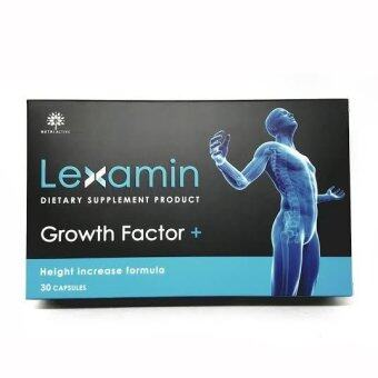 Harga 1กล่อง อาหารเสริม เพิ่มความสูง LEXAMIN, Growth Factor Plus, Height Increase Formula 1,120 mg (growth hormone booster) 30 Capsules