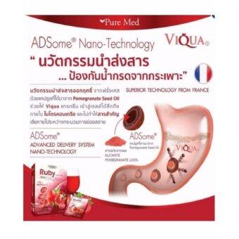 (1 กล่อง x 15 ซอง) RUBY Kito detox collagen 10,000 mg. รูบี้ คอลลาเจน - 5