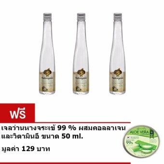 อยากขาย น้ำมันมะพร้าวสกัดเย็น 100% เกรดพรีเมี่ยม แบรนด์สุขนิยม ขนาด 100 ml.(มาตรฐานส่งออก) 3 ชิ้น แถมฟรี Aloefira 50 ml. 1 ชิ้น