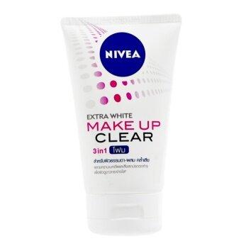 นีเวีย เอ็กซ์ตร้า ไวท์ เมคอัพ เคลียร์ โฟม (100 กรัม) NIVEA EXTRA WHITE MAKE UP CLEAR FOAM (100g)