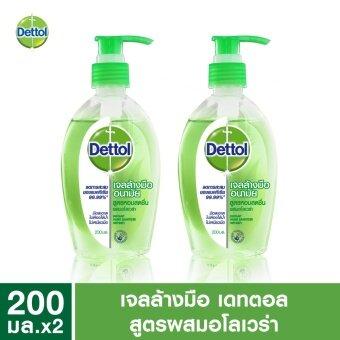 เดทตอล เจลล้างมืออนามัย 200 มล. แพ็คคู่ Dettol Instant Hand SoapSanitizer 200ml x2