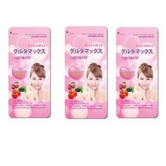 ผลิตภัณฑ์เสริมอาหาร กลูต้า แมกซ์ (3 ซอง)
