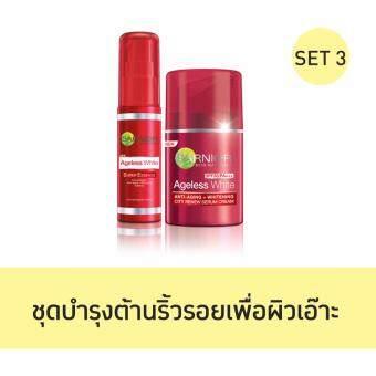 การ์นิเย่เอจเลสไวท์ ชุดบำรุงต้านริ้วรอยเพื่อผิวเอ๊าะ 3 (ซิตี้รีนิว เอสพีเอฟ30/พีเอ+++ 50มล.+ ซูเปอร์เอสเซนท์ 30มล.) Garnier Ageless White Set for Younger Skin (CITY RENEW SPF 30/PA+++ 50ML.+ Super Essence 30ml)