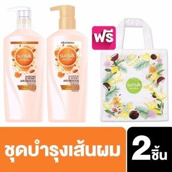 SUNSILK NATURAL Shampoo & Conditioner Almond & Honey Anti-Breakage 450ml ซันซิล เนเชอรัล แชมพู & ครีมนวด อัลมอนด์ แอนด์ ฮันนี่ แอนตี้เบรกเกจ 450มล. ฟรี! กระเป๋า Satura