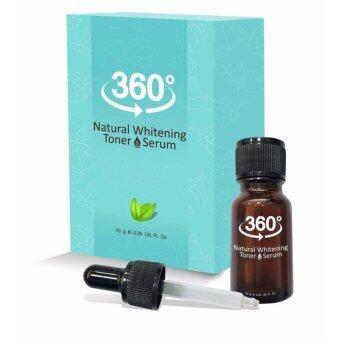 360 Natural Whitening Toner Serum เนเชอรัล ไวท์เทนนิ่ง โทนเนอร์ (1ขวด)